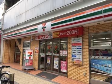 セブンイレブン 大阪宗右衛門町店の画像1