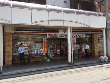 セブン-イレブン大阪南久宝寺町3丁目店の画像1