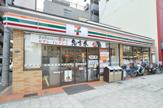 セブン‐イレブン 大阪瓦屋町3丁目店