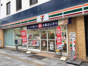 セブン‐イレブン 大阪長堀心斎橋店の画像1