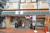 セブン-イレブン大阪日本橋駅前店