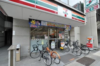 セブン‐イレブン 大阪南久宝寺町2丁目店の画像1
