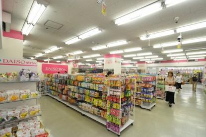 ザ・ダイソー 船場センタービル10号館店の画像1