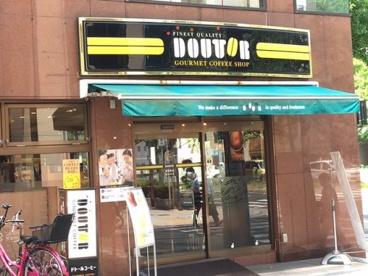 ドトールコーヒーショップ 御堂筋店の画像1