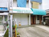 カスタム山田