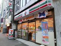 セブンイレブン千代田三崎町2丁目店