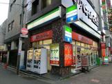 ファミリーマート水道橋西口店