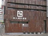 牛角 飯田橋店