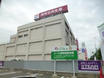 岡崎信用金庫 笠寺支店
