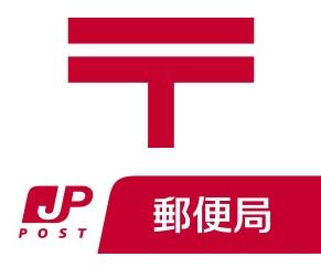 福岡大名一郵便局の画像1