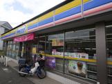 ミニストップ 石神井町5丁目店