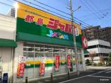 スギ薬局 ジャパン都島 友渕店