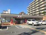 セブン‐イレブン 大阪友渕町3丁目店