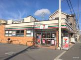 セブンイレブン 大阪毛馬橋店