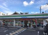 ファミリーマート高倉町二丁目店