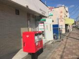都島内代郵便局
