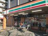 セブン-イレブン大阪内代町2丁目店