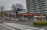 クリエイトS・D 藤沢大庭店