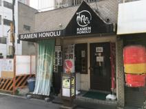 麺屋 帆のるHonolu