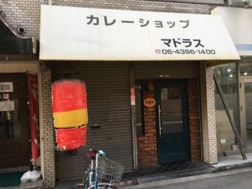 カレーやマドラス難波元町店の画像1