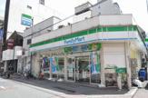 ファミリーマート アメリカ村店