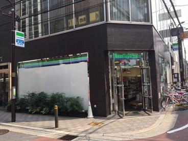 ファミリーマート鰻谷店の画像1