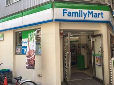 ファミリーマート 南船場店の画像1