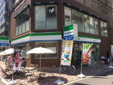 ファミリーマート博労町一丁目店の画像1