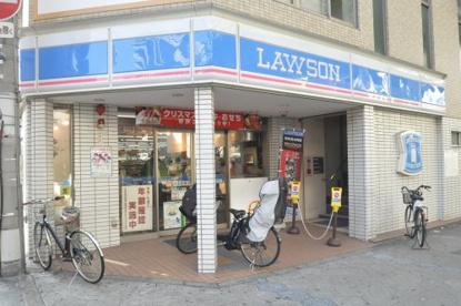 ローソン 高津三丁目店の画像1