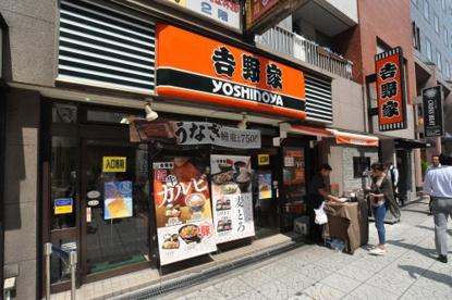 吉野家 船場中央店の画像1