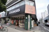 阪急オアシス瓦屋町店
