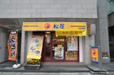 松屋 日本橋店