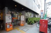 大阪南船場一郵便局