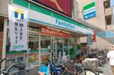 ファミリーマート花園町店