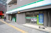 ファミリーマート山王動物園前店