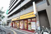 松屋花園町店