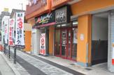 ピザハット岸里店