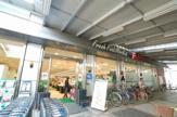 フレッシュフードマーケット 天下茶屋店