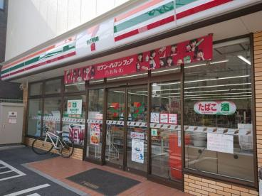 セブン-イレブン北区岩淵北本通り店の画像1