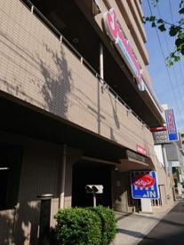 ジョナサン 志茂駅前店の画像1