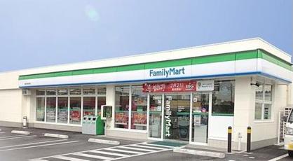 ファミリーマート 足立中央本町四丁目店の画像1