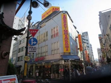 ABCマート上野店の画像1