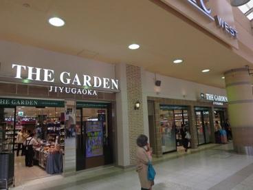 ザ・ガーデン自由が丘上野店の画像1