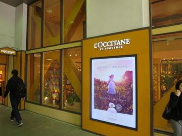 L´OCCITANE(ロクシタン)アトレ上野店の画像1