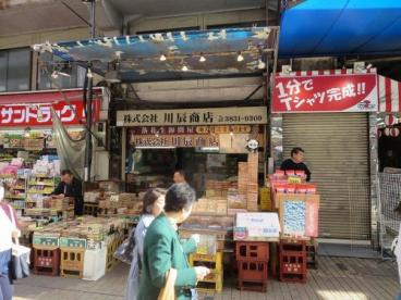株式会社川辰商店の画像1