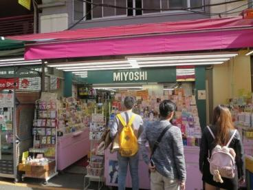 MIYOSHIの画像1