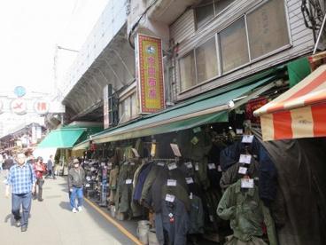 中田商店の画像1