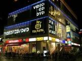 TSUTAYA 浅草ROX店