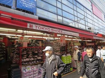 東京靴流通センター上野アメ横店の画像1