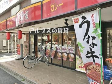 すき家 吉野町店の画像1